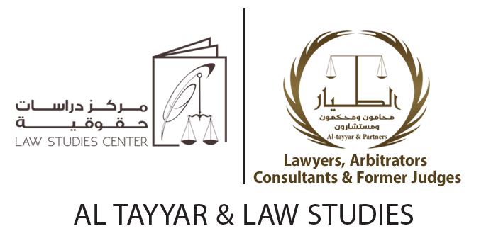 Al Tayyar Lawyers and Consultants